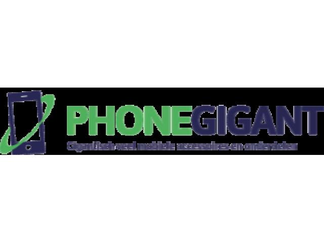 Phonegigant