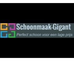 Schoonmaak-Gigant.nl